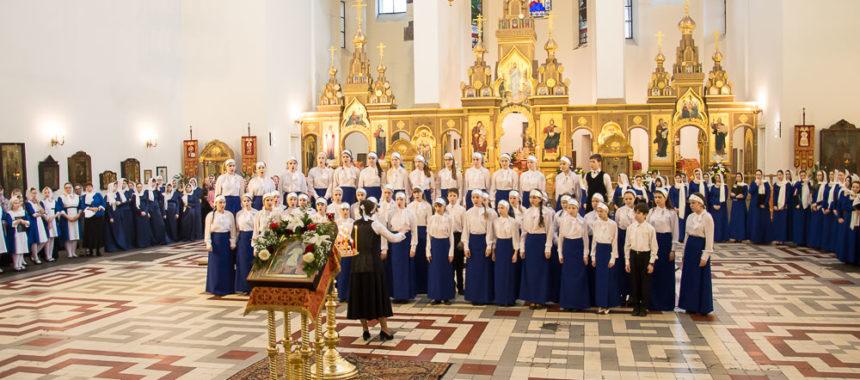 детский хоровой фестиваль «Пасха красная»