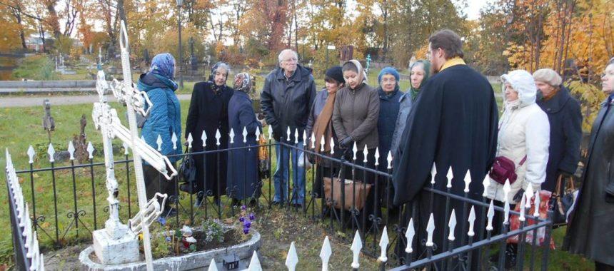 100 лет со дня смерти Димитрия Лаврентьевича Парфенова