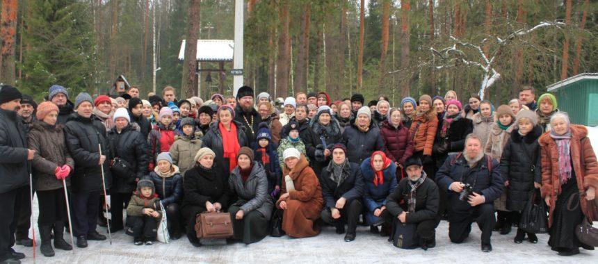 Паломническая поездка в «Левашовскую пустошь»