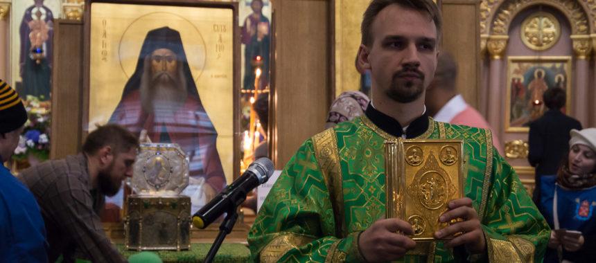Молебен с акафистом прп. Силуану Афонскому