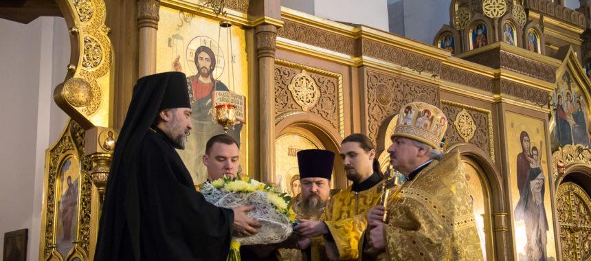 Юбилей протоиерея Михаила Погиблова