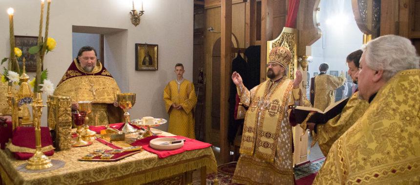 Святых славных и всехвальных первоверховных апостолов Петра и Павла