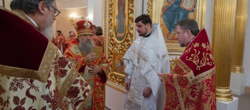 диакон нашего храма Алексий Магазенков был рукоположен во пресвитера