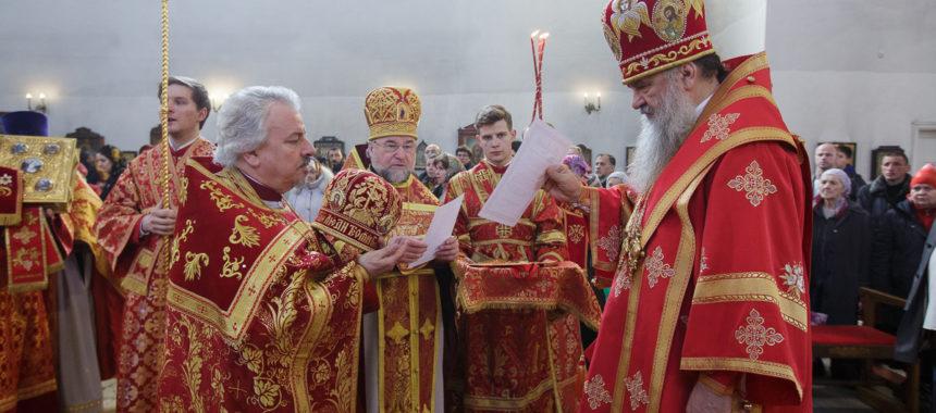 Митрополит Варсонофий совершил Божественную литургию в нашем храме