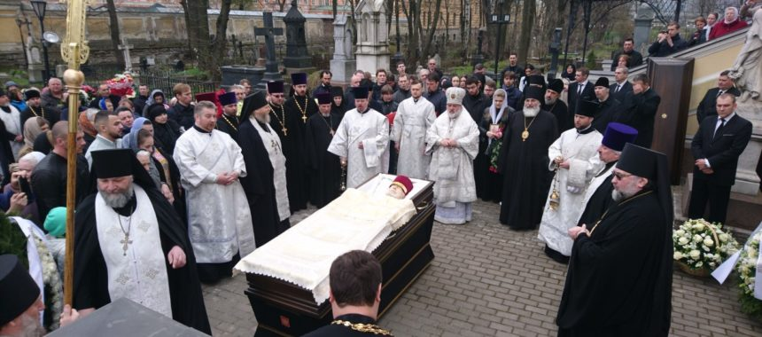 Отпевание архидиакона Андрея Мазура