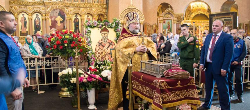 Молебен с акафистом у десницы святителя Спиридона Тримифунтского