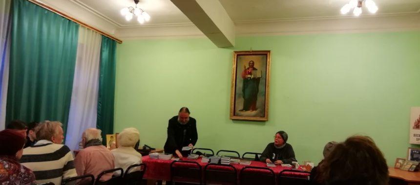 Встреча с писательницей Людмилой Ильюниной
