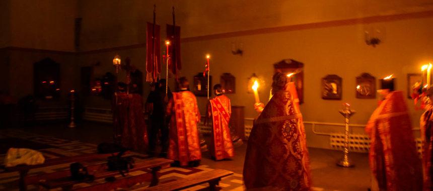 Светлый праздник Воскресения Христова. Пасха