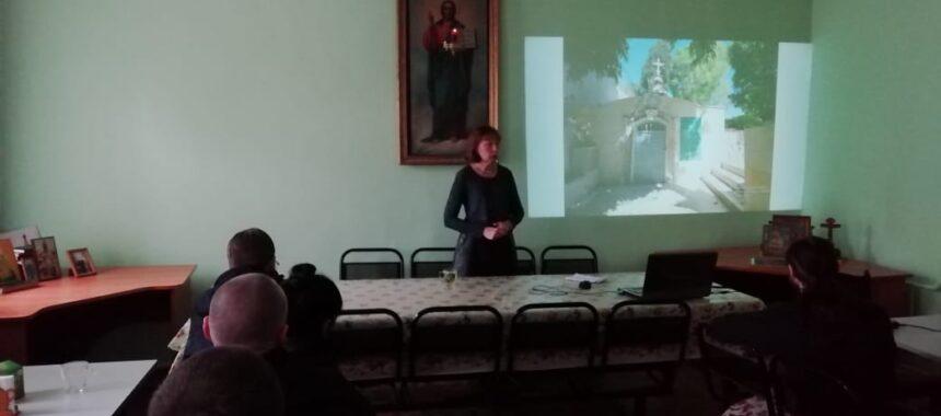 Лекция-беседа о жизни на Святой земле