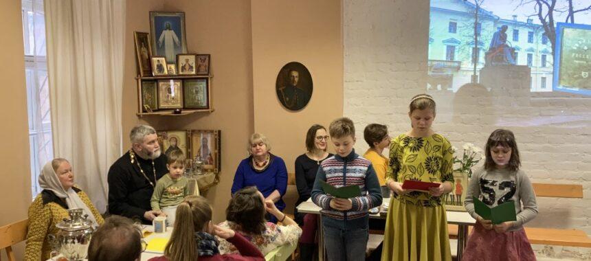 Детские Рождественские чтения