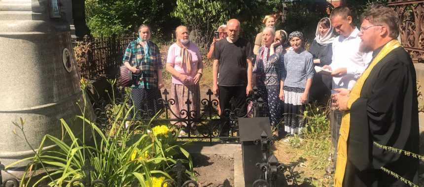панихида в память апостола трезвости священника Александра Рождественского